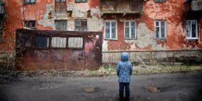 7 заблуждений о бедности, которые мешают победить её