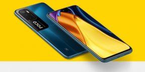 Цена дня: Poco M3 Pro с 5G и NFC за 12 716 рублей
