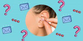Почему могут чесаться уши?