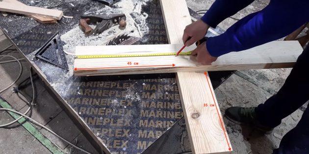 Как сделать скамейку своими руками: возьмите две доски 50 × 150 × 1100мм и составьте из них перекрестье