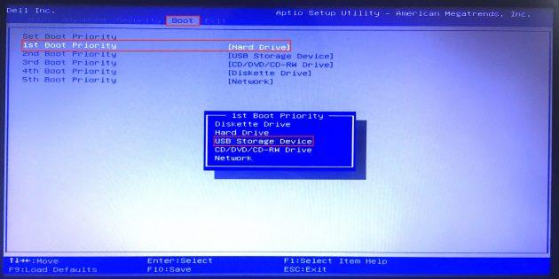 Как настроить в BIOS загрузку с флешки через меню Boot Priority