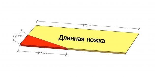 Как сделать скамейку своими руками: подрежьте заднюю часть длинных ножек