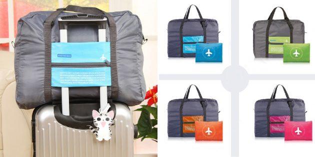 Чемоданы и сумки: Dedomon
