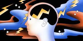 Что такое ЭЭГ и зачем её делать