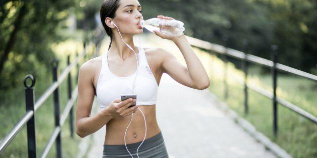 Перед тренировкой нужно выпить достаточно воды