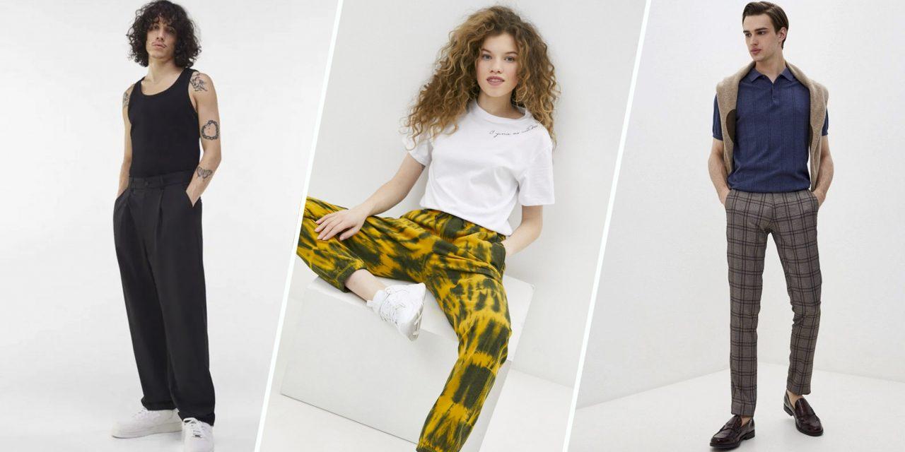 11 модных брюк для женщин и мужчин