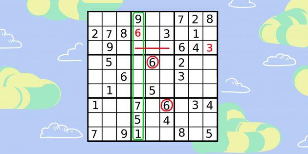 Используйте эту же стратегию на других квадратах