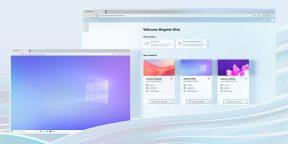 Microsoft представила Windows365 — операционную систему в облаке