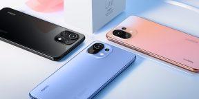 Выгодно: Xiaomi Mi 11 Lite за 22 250 рублей