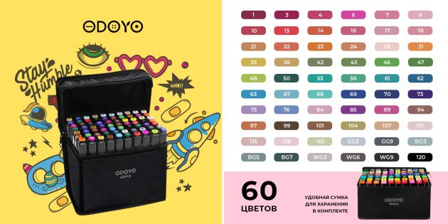 Двухсторонние маркеры Odoyo