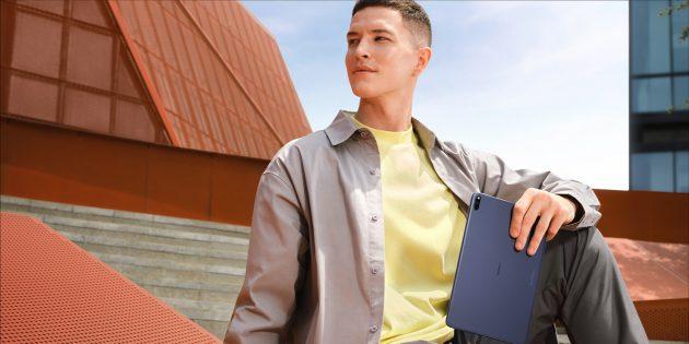 HUAWEI MatePad пригодятся в путешествиях