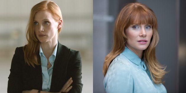 Актёры-двойники: Джессика Честейн и Брайс Даллас Ховард