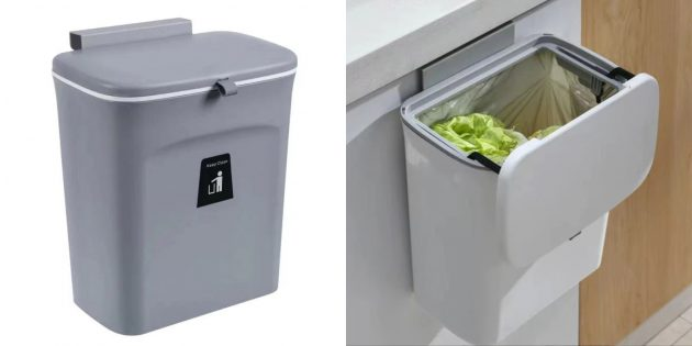 Подвесной мусорный контейнер
