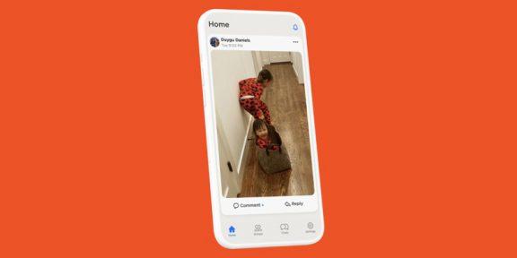 Бывшие сотрудники WhatsApp запустили новую соцсеть HalloApp
