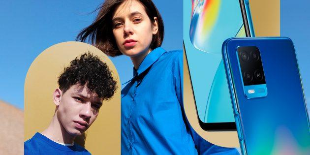 Смартфоны OPPO продаются по выгодной цене