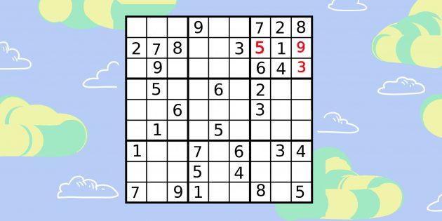 Как решать судоку классическим способом с перебором: добавьте оставшиеся цифры малого квадрата