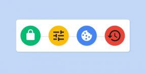 Chrome получил новую панель разрешений и стал ещё безопаснее