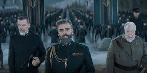 Вышел второй трейлер фильма «Дюна» Дени Вильнёва