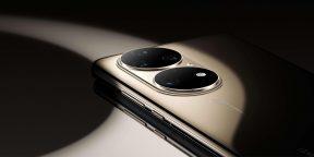Huawei представила новую линейку флагманов P50 без Android