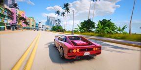Видео дня: ремастер GTA ViceCity в разрешении 4K и с трассировкой лучей