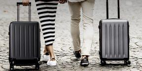 Выгодно: чемодан для путешествий Ninetygo за4681рубль