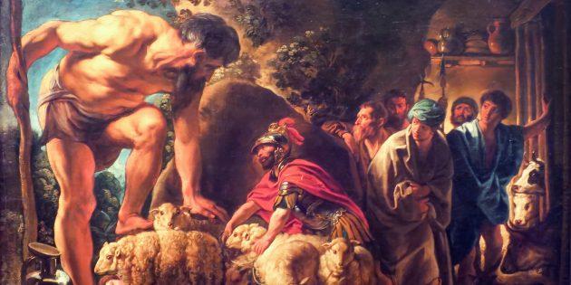 Полифем и спутники Одиссея, запертые в пещере