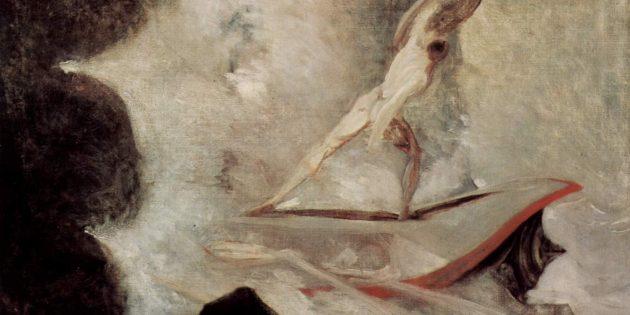 Одиссей в пасти Харибды