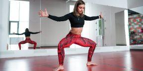 Как делать приседание плие, чтобы подтянуть бёдра и развить гибкость