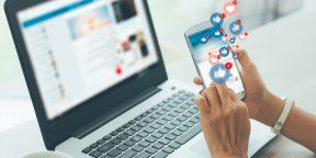 Лайфхак: как навести порядок в социальных сетях перед стажировкой