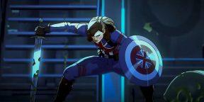 Все поменялись ролями: Marvel выпустила трейлер анимационного сериала «Что, если…?»