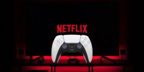 Netflix планирует добавить в свой каталог раздел видеоигр