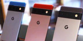 Инсайдер раскрыл главные характеристики Google Pixel 6 и Pixel 6 Pro