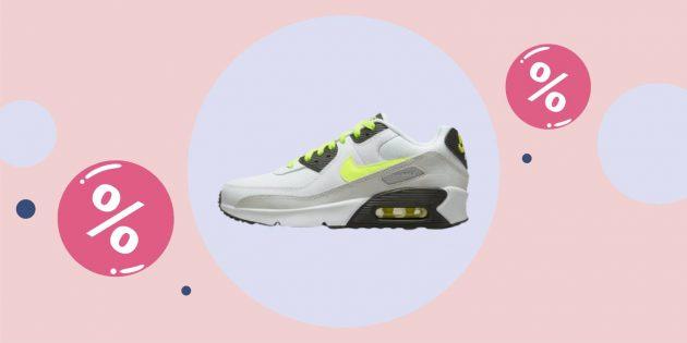 Промокоды Nike
