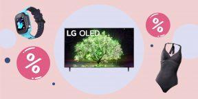 Лучшие промокоды и акции для выгодных покупок: LG, La Redoute и другие