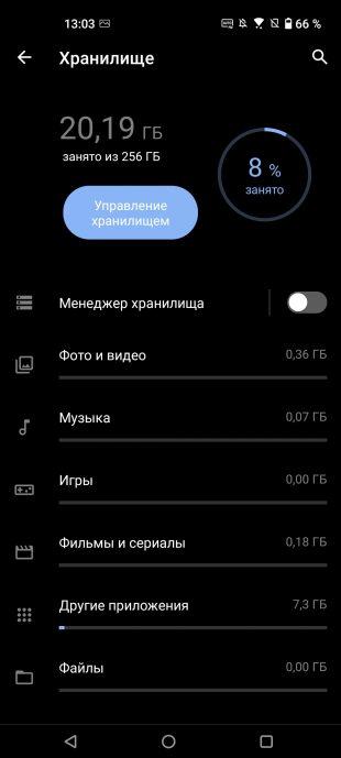 Обзор Asus Zenfone 8: железо