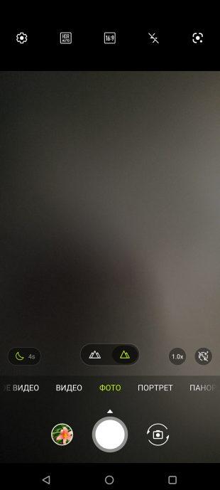 Обзор Asus Zenfone 8: камеры