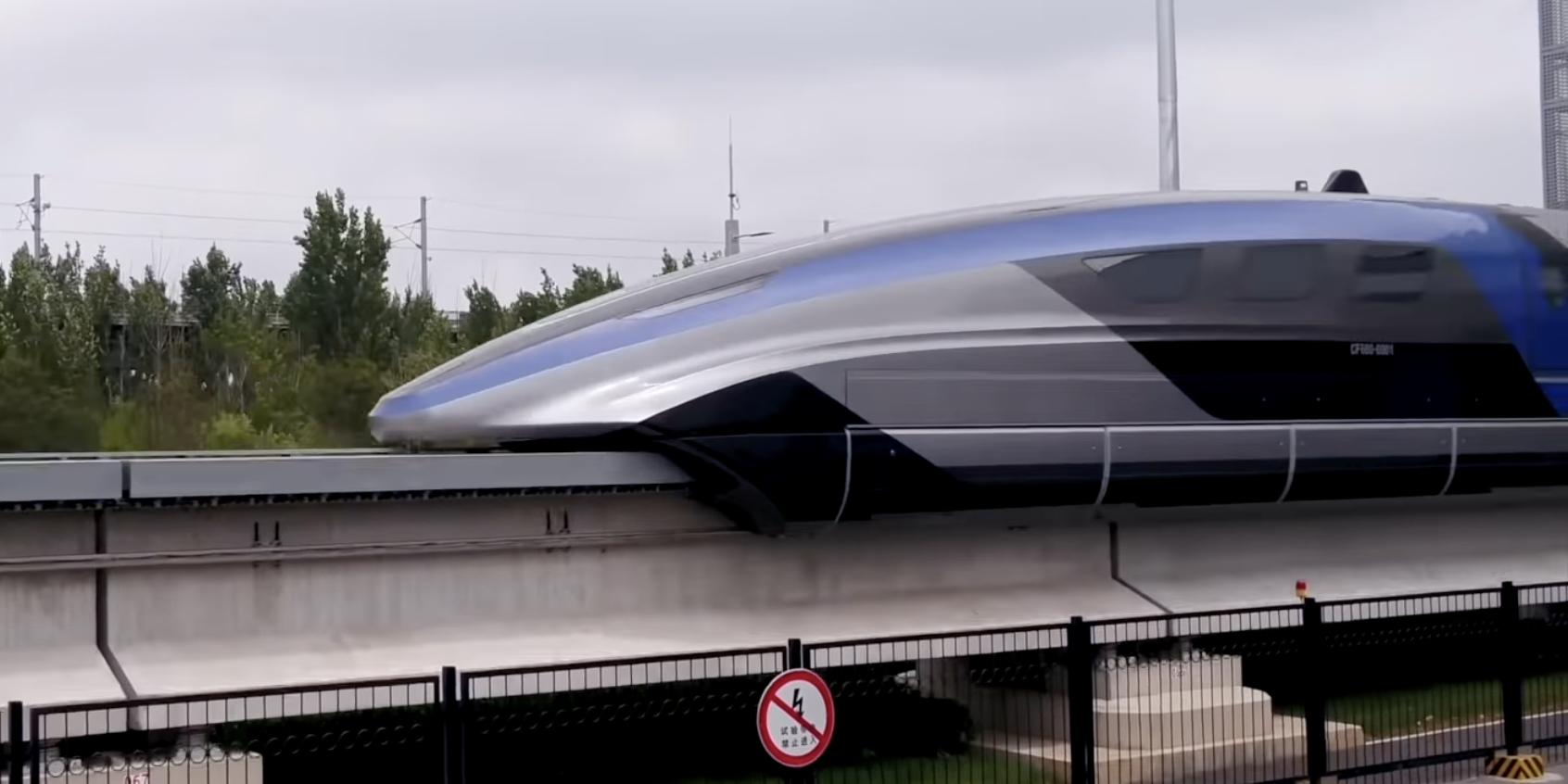 самый быстрый поезд