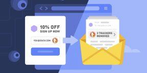 DuckDuckGo запускает аналог «Скрыть e-mail» Apple для всех платформ