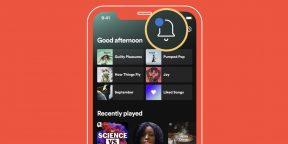 В Spotify теперь можно отслеживать новые релизы от любимых исполнителей