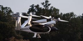 Электрическое воздушное такси совершило тестовый перелёт на рекордное расстояние. Есть видео