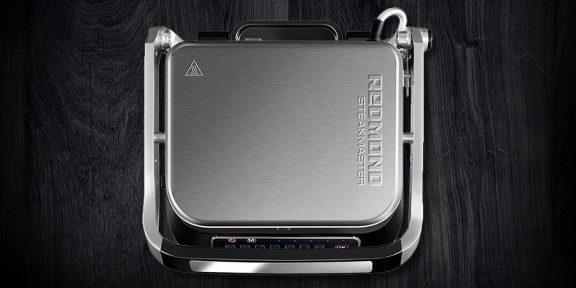 Выгодно: гриль Redmond SteakMaster за 5 490 рублей вместо 9 990