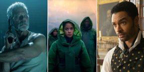 Главное о кино за неделю: темнокожий Джеймс Бонд, трейлер «Не дыши — 2» и не только