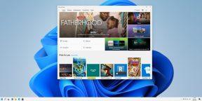Придётся руками: Microsoft Store на Windows 11 не позволяет обновлять 32-битные приложения