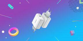 Надо брать: адаптер питания Ugreen с поддержкой быстрой зарядки всего за 1 074 рубля
