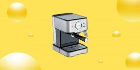 Выгодно: рожковая кофеварка Vitek за 5 490 рублей