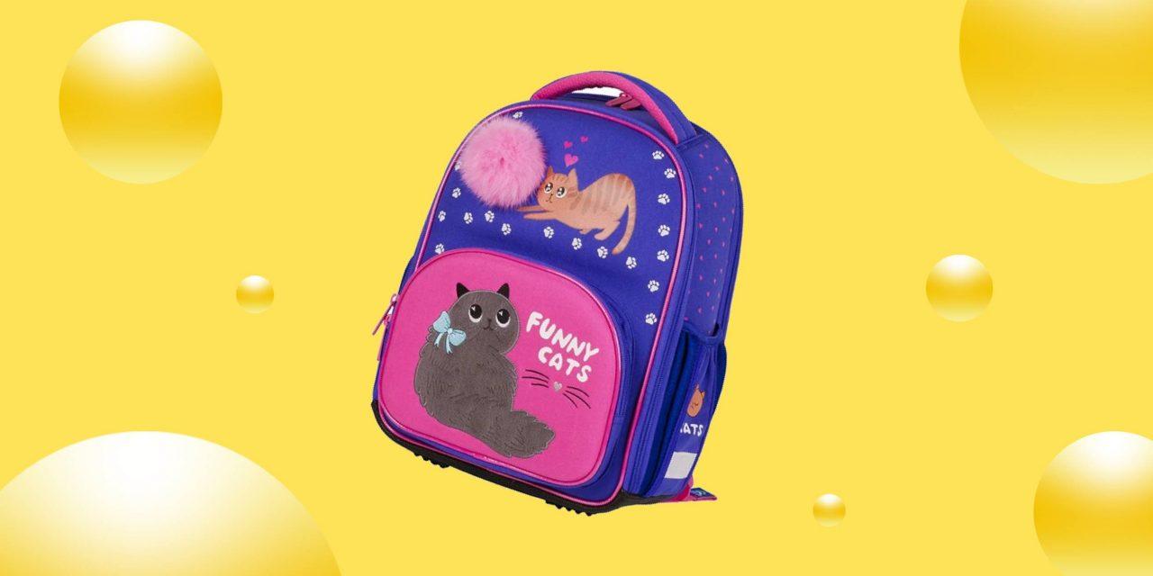 Выгодно: школьный рюкзак Berlingo со скидкой 48%