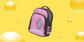 Выгодно: школьный рюкзак Berlingo со скидкой 20%