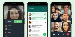 WhatsApp улучшает групповые звонки. Теперь к ним можно присоединяться в любое время