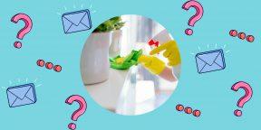 Как жить с аллергией на домашнюю пыль?