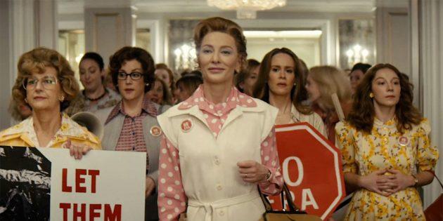 Сериал «Миссис Америка»